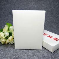 现货通用空白盒 袜子盒 内裤盒 小礼品盒 毛巾盒 面膜盒 化妆品盒