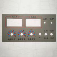 开关面板 厂家PVC柔性薄膜开关面板来样定制批发按键开关光电开关