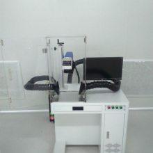 现货直销,成都/雅安pvc塑钢门窗激光打码机,20瓦创鑫激光刻字机,打标机销售