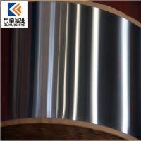 生产1J90软磁合金 冷轧带材 板材