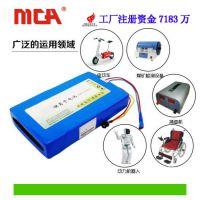 锂电池样品订单付款连接