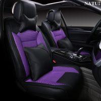 新款汽车坐垫专车专用四季夏季皮冰丝座垫全包座套皮革半包车垫3D