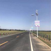 英光厂家定制5米6米7米风光互补太阳能灯