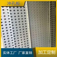 广州龙宇冲孔板供应东莞中山珠海工地厂房孔板护栏 烤漆美观耐用