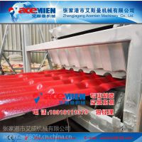贵州艾斯曼SJZS-80型双螺杆合成树脂瓦波浪瓦采光瓦防腐瓦隔热瓦塑料瓦PVC瓦波浪瓦生产产家