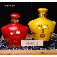 建源陶瓷酒瓶酒坛批发 5斤红色原浆狮子头酒瓶 设计打样酒瓶酒罐厂家