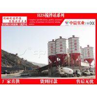 贵州客户HZS120混凝土搅拌站/中晨大型商品混凝土搅拌站品质一流