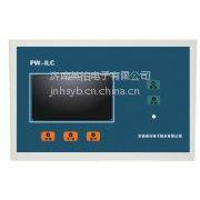 山东长仁CR-K ZNZM智能照明控制器生产价格