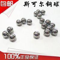 1Cr17Mn6Ni5N不锈钢球 SUS201不锈钢珠 30mm 31.75mm