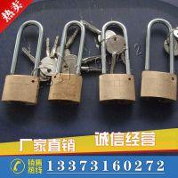 30mm电表箱锁 国家电网公司用锁 通用钥匙挂锁