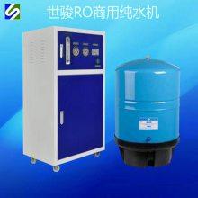 世骏牌化验室纯水器超纯水机化验室超纯水机 全不锈钢保用20年