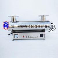 紫外线微生物水处理设备JM-UVC-450可定制 可贴牌生产