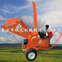 联民供应 192F柴油动力碎木机 移动式树枝碎枝机厂家