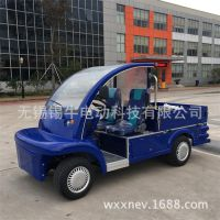 小型电动货车厂家 四轮载货电动车价格 带货斗 观光车改装定制