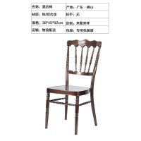 厂家直销金属竹节椅 凤凰椅 古堡椅