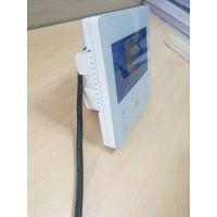 PM2.5新风控制器4.3寸TFT液晶屏WIFI端口RS485选配微信口直供贴牌 修改