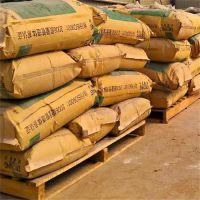 黑龙江聚合物修补砂浆是双组份无毒环保胶浆功能全面我们面向全国销售