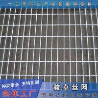 低碳钢钢格板 齿形钢格栅板用途 钢格栅支持定做