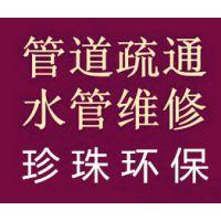 苏州吴中区光福镇水管维修改装三角阀水龙头水电维修安装