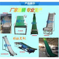 可根据客户要求定制 皮带输送机爬坡输送机厂家直销