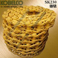 MST神钢230链条18027299616神钢挖掘机SK230履带链轨链骨