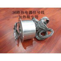 厂家供应TD-K050-4 电流280A耐高温250度 过孔 导电滑环 集电环