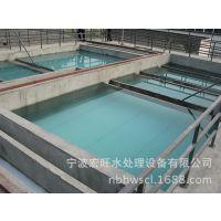 宏旺99涂装废水处理设备/宁波污水处理设备批发