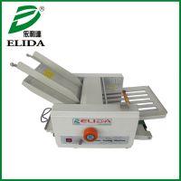 六种折法的江门小型台式电动折页机