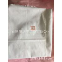 专业生产外贸床单布涤棉T/C50 30 76X68漂白布
