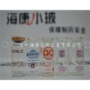 厂家供应高硼硅玛咖瓶,中性硼硅玛咖瓶