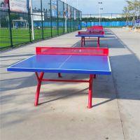 中山乒乓球台选哪家?如何选择?乒乓球台的设计原理颜色