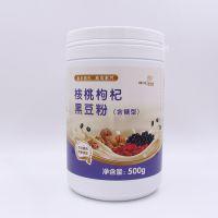 时光磨坊营养冲饮粉含糖核桃枸杞黑豆粉