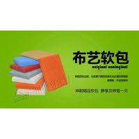 广州市墙面隔音软包,隔音材料坤耐建材