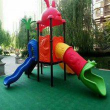 (国标品质)儿童游乐设施奥博体育器材系列,幼儿园组合滑梯厂价直销,沧州奥博体育器材