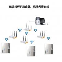 药店冰箱WiFi温湿度监管系统,医院药房温湿度监控系统 监测药品冰箱和冷柜