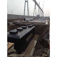 宏旺99地埋式一体机废水处理设备,浙江废水处理设备厂家