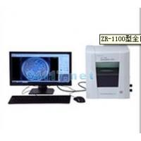 中西(ZY)全自动菌落分析仪/全自动菌落计数仪 型号:ZR16-ZR1100库号:M389749