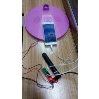 无线蓝牙电机控制方案