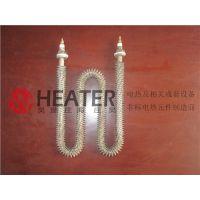 空气干烧电加热管 翅片式发热管 螺旋/u型烘箱加热棒