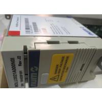 西门子7VU6835-5EW21-1BA0/BB特价