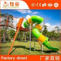 广州儿童乐园小区大型户外儿童拓展项目绳网攀爬滑梯组合定制