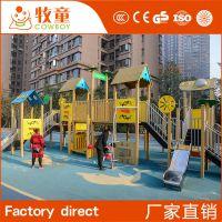 广州牧童滑滑梯批发 户外大型游乐设施定制 广州滑滑梯厂