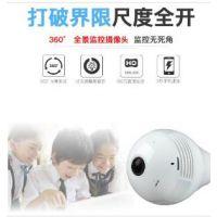 质量360°全景摄像家用监控器无线网络wifi摄像头360度灯泡全景摄像头监控摄像机