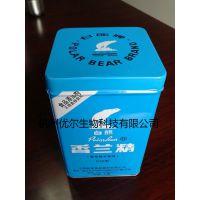 厂家直销优质香兰精香兰素香草粉末食品添加剂