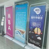 深圳南山科技园年会广告制作