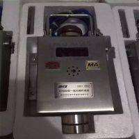 厂家直销GT500A型一氧化碳传感器