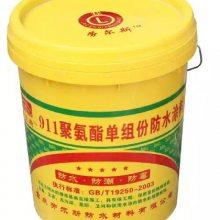广西南宁长期供应911单组份聚氨脂防水涂料不污染环境高和牌 诚信经营 质量保证