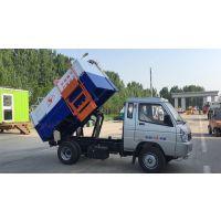 汽油版挂桶式垃圾车 国五标配的环卫垃圾车4.5方箱体
