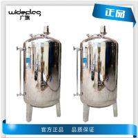 广旗供应304 316不锈钢材质无菌水箱储罐立式卧式水箱 非标定制