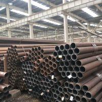 45#无缝钢管20#无缝钢管生产厂家现货供应规格全质量优